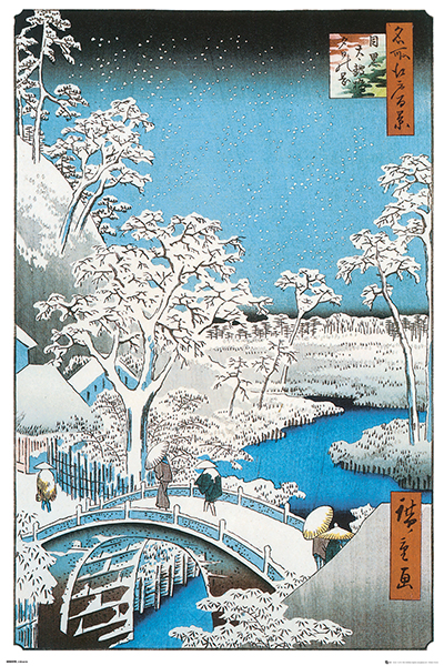 Hiroshige - The Drum Bridge