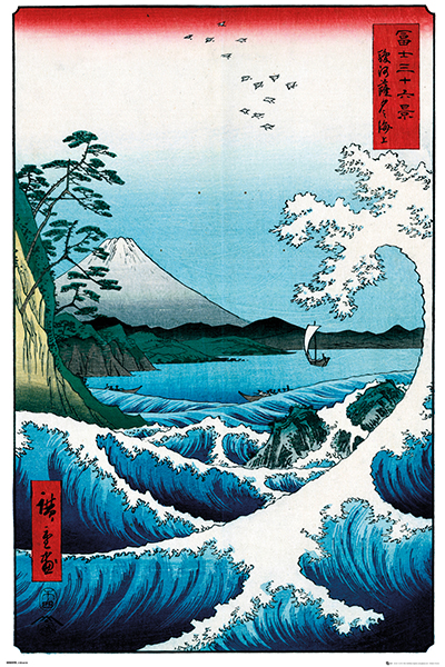 Hiroshige -  The Sea At Satta